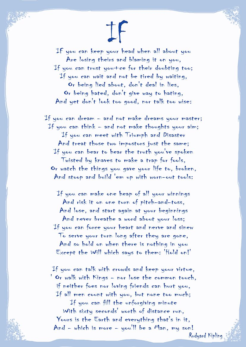 image relating to If by Rudyard Kipling Printable named If via Rudyard Kipling. Poem Print Poster. Measurements A4 A3 A2 A1 4768